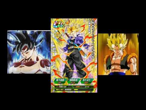 Dokkan Awakening LR Trunks Start to Finish