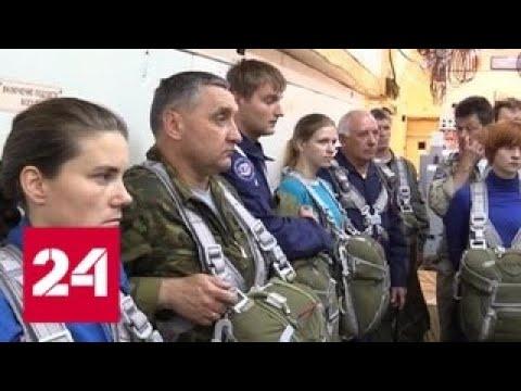 Жесткий отбор: Роскосмос ищет женщин - Россия 24