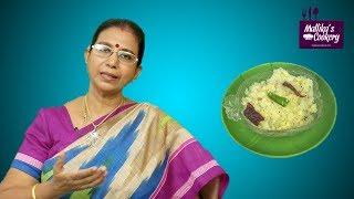 Cabbage Dal Curry   Mallika Badrinath   Indian Vegetarian Curry