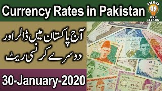 Today Currency Rates in Pakistan's Open Market | 30 January 2020 | Currency Exchange Rates
