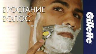 видео Раздражение на лице после бритья у мужчин: как решить проблему