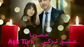أغنية مسلسل عروس إسطنبول الموسم الثاني | مترجم للعربية full HD