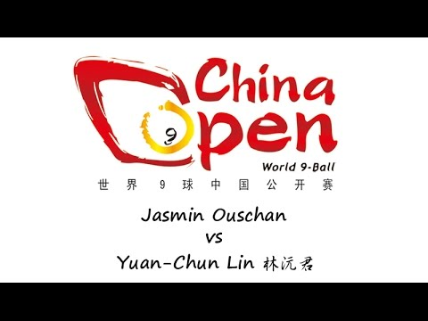 2016 China Open - Jasmin Ouschan vs Y.C. Lin 林沅君