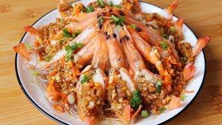 花开富贵虾的做法,年夜饭必备,简单漂亮