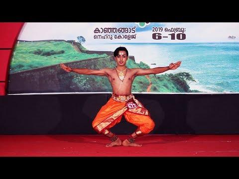 BHARATHANATYAM | THIRD