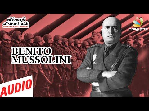 பெனிட்டோ முசோலினி வாழ்க்கை வரலாறு | History of Benito Mussolini | Tamil Stories | Kadhai Glitz
