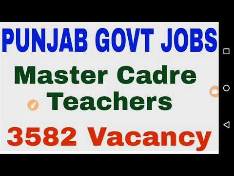 Punjab Govt Teacher Jobs 2017 || Master Cadre Teachers JOB 3582 Posts Full Information