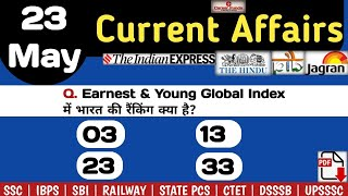 23 May 2021   Daily Current Affairs   Current Affairs in Hindi   SBI, IBPS, SSC, Railway screenshot 5