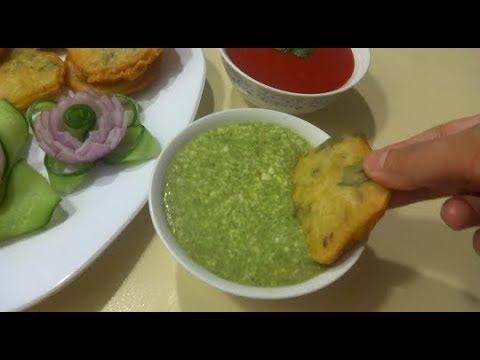 Yogurt Chutney Recipe for Iftar | چتنی ماست برای افطار