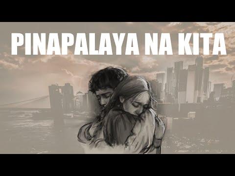 Pinapalaya Na Kita - Arcos . Tyrone ft. Daniella (Lyrics Video)