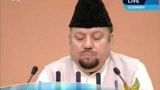 Replies to allegations on Holy Quran, Islam Ahmadiyya, Urdu speech at Jalsa Salana Germany 2011
