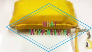 【漫画家さん】What's inmyPencilcase【筆箱紹介】