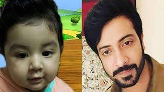 শাকিব খান জুনিয়র বাবা দিবসেও পেল না সুপারস্টার বাবাকে । shakib khan forget baby joy in fathers day
