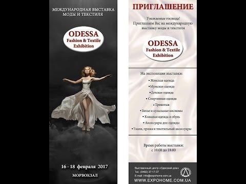 Odessa Life - выставка Odessa fashion textile