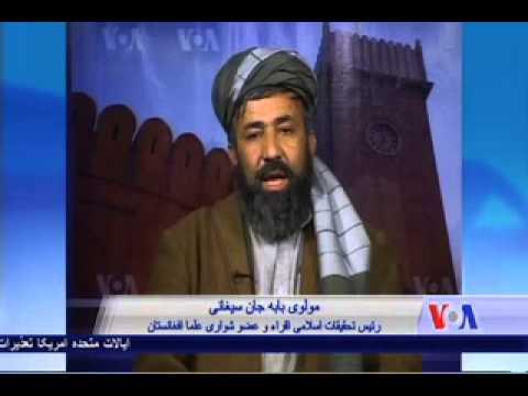 Baba jaan Saighani on the birth Prophet Muhammad  VOA Ashna