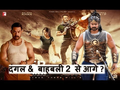 Box Office Collection Of Tiger Zinda Hai Movie Compare With Baahubali 2 & Dangal 2017-18