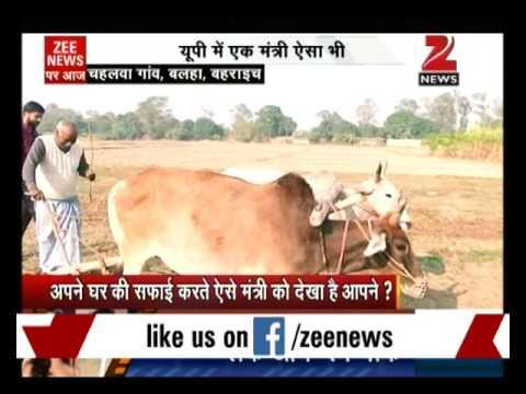 UP: MLA Banshidhar Baudh's simple living, a slap on political VIP culture