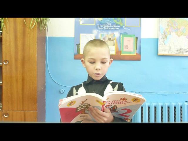 Изображение предпросмотра прочтения – АндрейГорохов читает произведение «Лебедь, Рак и Щука» И.А.Крылова