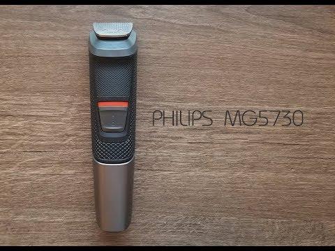 Тример універсальний PHILIPS Series 5000 MG5730/15