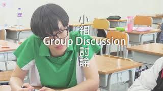 CNCCAMPUSTV香港四邑商工總會陳南昌紀念中學