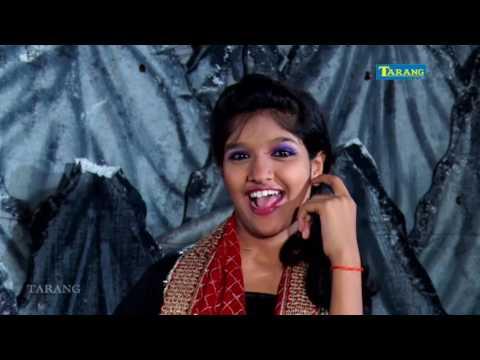 HD गंगा जी के पनिया - अंजलि भारद्वाज देवी गीत  ॥ ANJALI BHARDWAJ SUPER HITS BHAKTI SONG