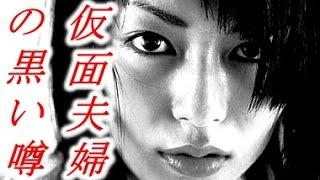 衝撃速報 ココリコ田中直樹小日向しえと離婚のワケとは… チャンネル登録...