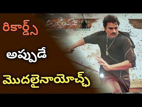 Pawan Kalyan Agnathavasi Movie Nizam Rights