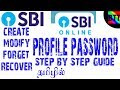 SBI PROFILE PASSWORD CREATE, CHANGE, RESET, RECOVER, [STEP BY STEP GUIDE] - BEST TAMIL TUTORIALS