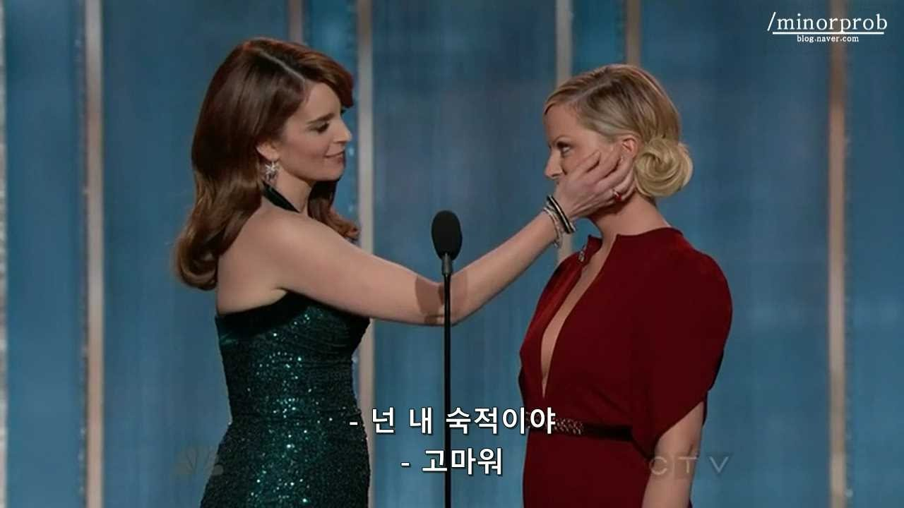 Tina & Amy's Golden Globes Monologues (Korean sub)