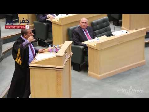 كلمة النائب غازي الهواملة التي اضحكت مجلس النواب والحكومة HD - جفرا نيوز