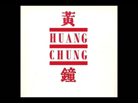 Wang Chung - Huang Chung (1982 Full Album)