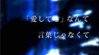 真崎ゆか - Secret Love