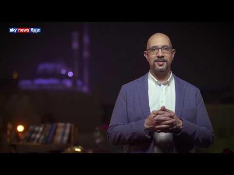 تاريخ حاضر.. أثر السمعة الطيبة لسماحة المسلمين الفاتحين  - نشر قبل 21 دقيقة