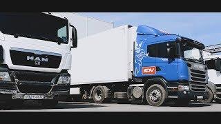 видео Международная транспортная компания