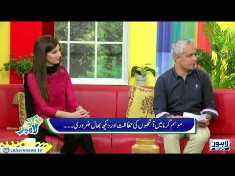 Dr. Sardar Ali Ayaz Sadiq participate  as a guest in Jaago Lahore Morning Show.