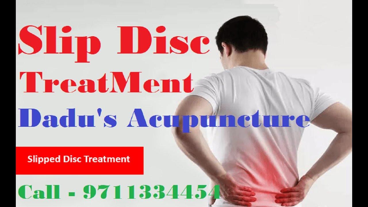 स्लिप डिस्क बिना सर्जरी कैसे ठीक हो सकती है || Slip Disc ...