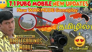 NEW War Mode PUBG MOBILE in Tamil ( தமிழில் ) i love this mode  (Sama FUN)