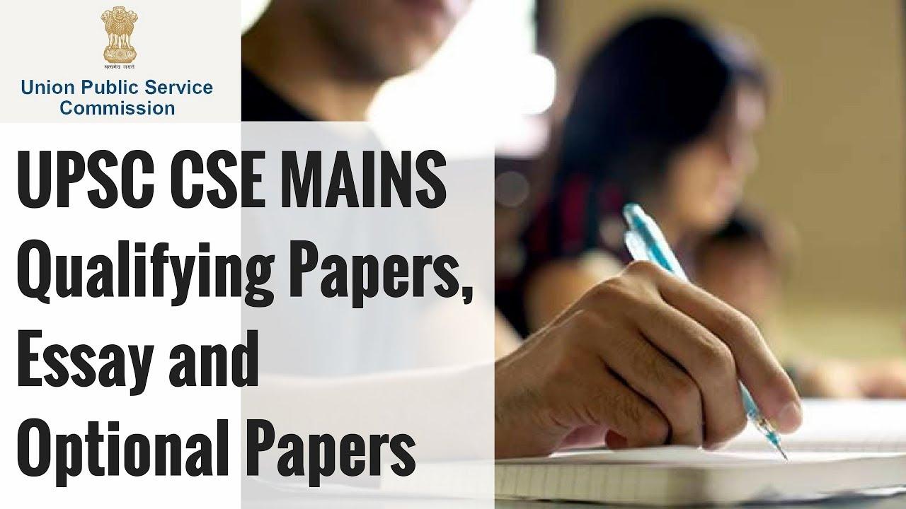 IMPORTANT  UPSC Clarification on CSE Mains       Essay Topic   If
