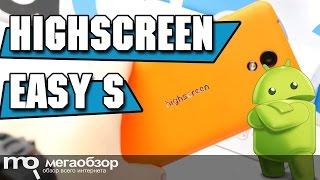 highscreen Easy S обзор смартфона