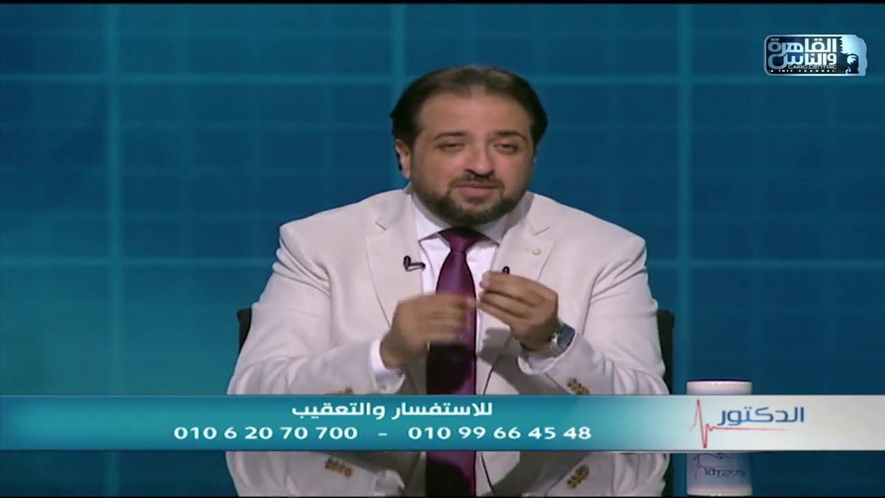 الدكتور | التقنيات الحديثة فى عالم زراعة الأسنان مع دكتور كريم إبراهيم ودكتور إبراهيم عبد العاطى