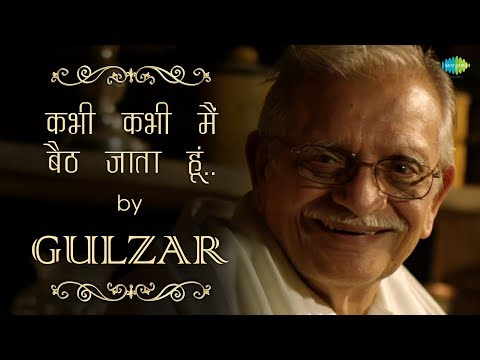 Gulzar's Nazm | Kabhi Kabhi Jab Main Baith Jaata Hoon | Written & Recited by Gulzar Sahab