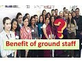 Benefit of ground staff | Carrier growth of a airport staff by Aviation Dreamer