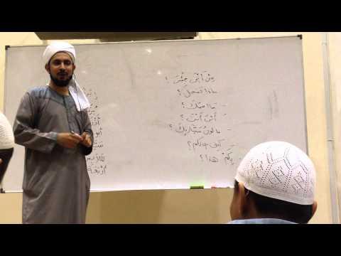 Bahasa Arab - Habib Mahdi Al-Hameed 20140408