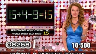 «Монетный двор». Переставьте одну спичку: 15+4-9=15