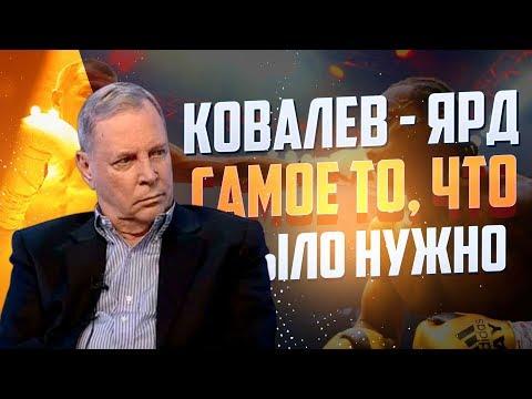 Владимир Гендлин: Как