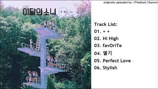 [FULL ALBUM] LOONA/LOOΠΔ (이달의 소녀) - + + [Mini Album]