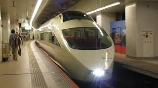 【ワラビーズ号】小田急50000形VSEはこね23号箱根湯本行新宿駅発車※ミュージックホーンあり