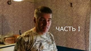 Грибная кухня  Подзабытые рецепты ч 1