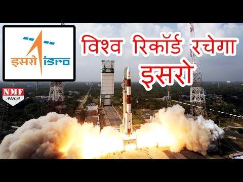2017 में World Record रचेगा ISRO, एक साथ 82 Satellite करेगा Launch |MUST WATCH !!!