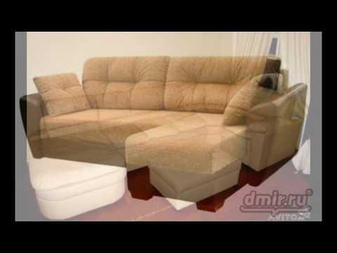 Угловые диваны недорого много мебели